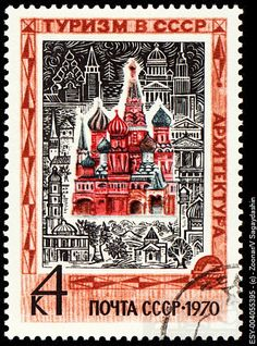 USSR - CIRCA 1970: stamp printed in USSR Postage Stamp Design, Postage Stamps, Calligraphie Copperplate, Going Postal, Stamp Printing, Russian Art, Tampons, Mail Art, Stamp Collecting