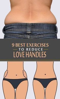 Struggling with love handles? Read on to discover the best 9 exercises to reduce love handles fast to have the perfect curves of your dream. Love handles are the excess fat deposits on the sides of the waist. Fitness Workouts, Fitness Motivation, Yoga Fitness, At Home Workouts, Health Fitness, Exercise Motivation, Fat Workout, Fitness Watch, Fitness Diet