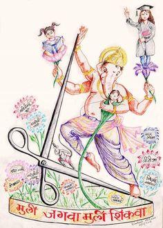 Ganesha Sketch, Ganesha Drawing, Lord Ganesha Paintings, Ganesha Art, Sri Ganesh, Ganesh Lord, Ganesh Idol, Easy Drawings For Kids, Cute Drawings