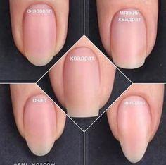 Nail shapes for natural nails. Classy Nails, Stylish Nails, Trendy Nails, Minimalist Nails, Cute Acrylic Nails, Acrylic Nail Designs, Acrylic Nail Shapes, Nail Art Designs, Nail Swag