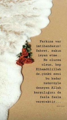 Allah Islam, Galaxy Wallpaper, Ramadan, Words, Quotes, Inspiration, Instagram, Natural, Quote