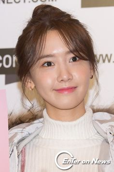 SNSD YoonA met fans through H:Connect's event South Korean Girls, Korean Girl Groups, Instyle Magazine, Cosmopolitan Magazine, Im Yoon Ah, Yoona Snsd, Kim Woo Bin, Popular Girl, Bae Suzy