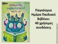 Δραστηριότητες, παιδαγωγικό και εποπτικό υλικό για το Νηπιαγωγείο: 2 Απριλίου 2014: Παγκόσμια Ημέρα Παιδικού Βιβλίου ... Imagine Nation, Library Inspiration, Childrens Books, Smurfs, Books To Read, Fairy Tales, Projects To Try, Teaching, Writing