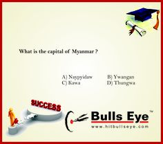 Give your answer at our FB page (www.facebook.com/hitbullseyedotcom). Update your GK for competitive Exam at gk.hitbullseye.com/. Give CAT Online Mock Test at (mba.hitbullseye.com/free_mock_cat/cat-online-mock-test.php)
