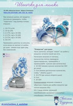 Octopus Crochet Pattern, Granny Square Crochet Pattern, Crochet Animal Patterns, Crochet Patterns Amigurumi, Crochet Motif, Crochet Dolls, Free Crochet, Knit Crochet, Crochet Doll Tutorial