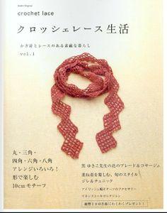 Crochetpedia: Crochet Books Online - Crochet Lace (squares, flowers, vests, more)