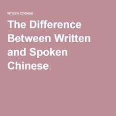 difference between written and spoken language essay