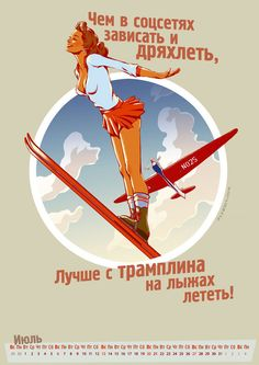 Faux Sochi Olympics 'Pin-Up' Poster, Ski Jump