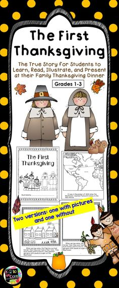Your students will love reading and illustrating this historically accurate printable book about the first Thanksgiving! For many years, this has been one of my very favorite activities I work on with my students. While illustrating a special book about the first Thanksgiving, students learn A LOT of nonfiction information. They then present the book at their family Thanksgiving dinner, reading or retelling the story and showing their illustrations.