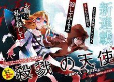 Manga; Angel Of Slaughter | Anime Amino