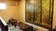 松乃木飯店 - メイン写真: