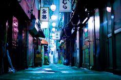 Japan, street scene