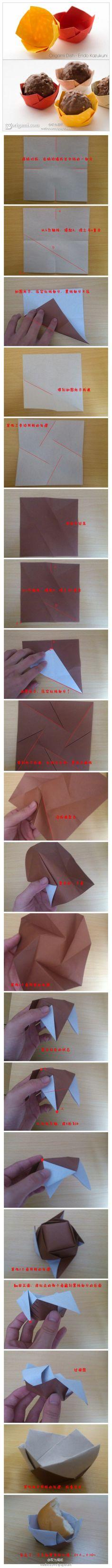 Origami Dish (Endo Kazukuni) 可以放食品的小盒子