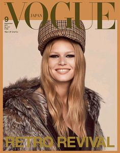 Anna Ewers × Vogue Japan September 2017