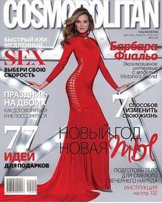 Barbara Fialho - Cosmopolitan Magazine Cover [Kazakhstan] (December 2016/January 2017)