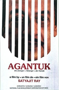 """Promotional film poster of Agantuk (The Stranger, 1991) designed by Satyajit Ray. This was Satyajit Ray's last directional venture based on a short story (Atithi), written by Ray himself for a collection of his short stories, """"Aro Baro"""", published in September 1981."""