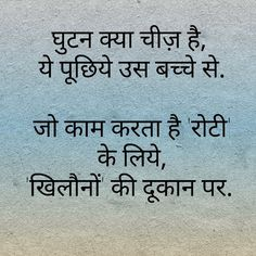 Popular Life Quotes by Leaders Hindi Quotes Images, Hindi Quotes On Life, Good Life Quotes, Wisdom Quotes, True Quotes, Best Quotes, Qoutes, Poetry Quotes, Quotations
