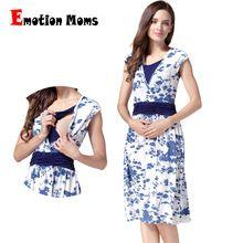Emoción mamás ropa de verano de maternidad embarazada dress lactancia materna ropa de enfermería para las mujeres embarazadas vestidos de maternidad(Hong Kong)
