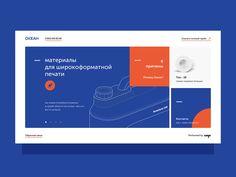 Okean Desktop by Aleksey Zhdanov on Dribbble Minimal Web Design, Web Ui Design, Web Dashboard, Ui Web, Brochure Design Inspiration, Web Design Inspiration, Web Layout, Layout Design, Inmobiliaria Ideas
