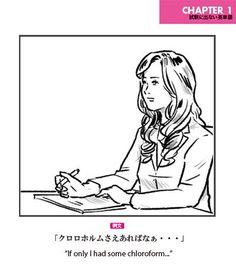 あればねぇ.. English Sentences, English Words, English Lessons, Cool Pictures, Funny Pictures, Japanese Language, Vocabulary, Have Fun, Knowledge