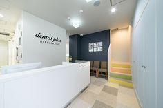小児歯科医院。建築・店舗デザイン;名古屋 スーパーボギー http://www.bogey.co.jp