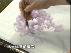 PEONY 2 of 4 - How to paint a Peony Chinese Style. - YouTube