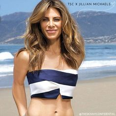 TV fitness host Jillian Michaels has said she doesn't feel comfortable being out of the closet. Jillian Michaels, One Song Workouts, Workout Songs, Kickboxing, Pilates, Stairs Workout, Running Songs, Running Tips, The Skinny Confidential
