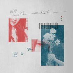 郭静 我非独自生活 Album, Cover, Artwork, Movie Posters, Chinese, Work Of Art, Auguste Rodin Artwork, Film Poster, Artworks