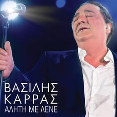 Βασίλης Καρράς - Αλήτη Με Λένε [Album] Greek Language, Singers, Fictional Characters, Greek, Fantasy Characters, Singer