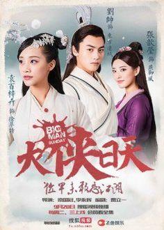 Phim Đại Hiệp Nhật Thiên