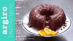 Κέικ Χωρίς Αυγά • Keep Cooking by Argiro Barbarigou Greek Sweets, Greek Desserts, Greek Recipes, Sweets Recipes, Gourmet Recipes, Egg Free Cakes, Cooking Cake, Pie Cake, Vegan Cake