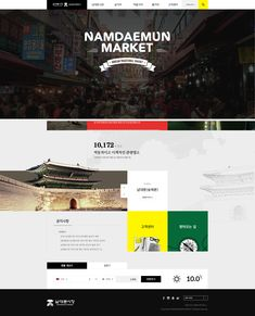 Web Design, Layout Design, Thing 1, Ui Ux, Aesthetic Wallpapers, Wordpress, Content, Templates, Marketing