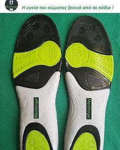 Menthogel Πάτοι καθημερινής χρήσης από Τζελ. Sneakers, Shoes, Fashion, Tennis, Moda, Slippers, Zapatos, Shoes Outlet, Fashion Styles