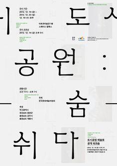 파주통신 - shin, dokho
