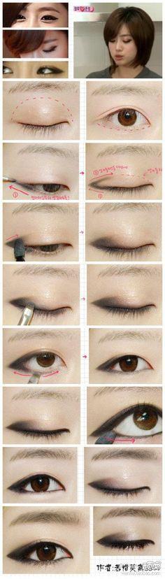 T-ARA's Eunjung's eye makeup tutorial