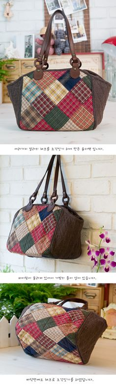 patchwork bag... [could revamp an old bag to be new again with the same idea]