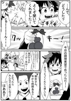 てぃーな (@oyasai_tmt) さんの漫画 | 60作目 | ツイコミ(仮) Katsudon, My Hero Academia, Sisters, Japanese, Manga, Sexy, Cute, Anime, Couples