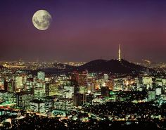 Korea - Explore the World with Travel Nerd Nici, one Country at a Time. http://TravelNerdNici.com