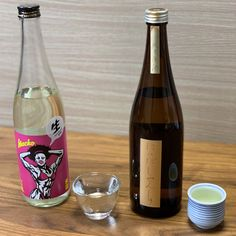 新潟亀田わたご酒店さんが厳選した日本酒が毎月届く「日本酒に詳しくなれる入門コース」✨ 今月は「磨かない米のお酒」がテーマということで、精米歩合が80%の日本酒2種類が解説付きで届きました🍶✨ Notes, Report Cards, Notebook