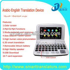 english arabic electronic pocket dictionary/arabic languages keyboard/English test for students $1~$95