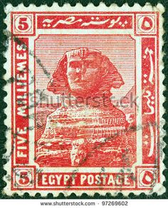 EGYPT - CIRCA 1914: A stamp printed in Egypt showing the Great Sphinx of Giza