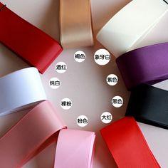 Find More Bridal Blets Information about Elegant Charming Cheap Colorful Pure Color Long Ribbon Belt Bridal Sash…