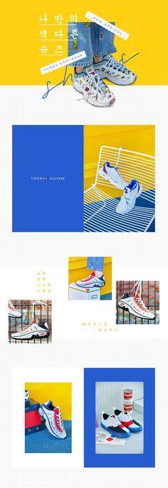 Promotion | H Fashion Mall Layout Design, Web Design, Free Banner Templates, Banner Design Inspiration, Fashion Banner, Best Banner, Promotional Design, Newsletter Design, Banner Printing