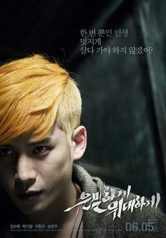 Park Ki Woong. Secretly Greatly. Yeah. Yum. Ima have to put this on my watch list.