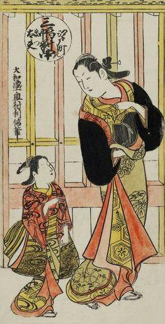 """Courtesan"".  Ukiyo-e woodblock print, about 1730's, Japan, by artist Okumura Toshinobu"