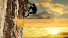 Медитация для развития силы духа http://monolok.ru/courses/probnaya-meditaciya-dlya-razvitiya-sily-duha #медитации #осознанность #йога #силаволи #мотивация #мотиватор #цитаты