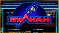 Фото играющих в игровые автоматы игровые автоматы играть на реальные деньги рубли вулкан