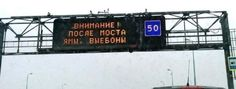 Великий и могучий...))))