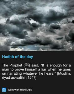Prophet Quotes, Jesus Christ Quotes, Hadith Quotes, Muslim Quotes, Islamic Quotes, What Is Islam, Hadith Of The Day, All About Islam, Learn Islam