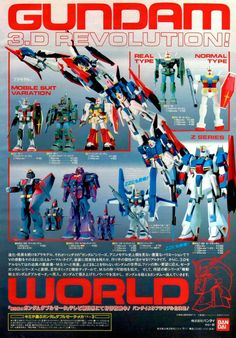 Zeta Gundam, Gundam Mobile Suit, Toys, Archive, Movie Posters, Resin, Models, Activity Toys, Templates
